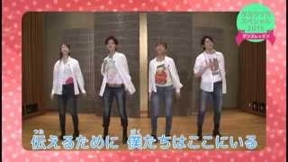 getlinkyoutube.com-『タカラヅカスペシャル2015 -New Century,Next Dream-』振付講座