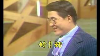 getlinkyoutube.com-1980 《秋水长天》(刘德凯、萧芳芳)14