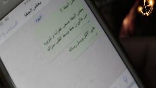 getlinkyoutube.com-شيلة بعض الجفا كلمات الشاعر خلف الغريقان أداء المنشد نايف راضي ألحان سعد محسن