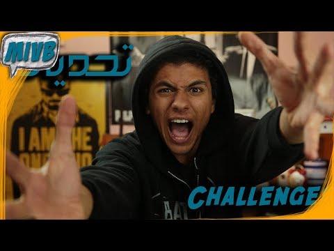 Mivb #25 - تحديات ٣