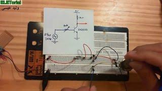 getlinkyoutube.com-دورة الالكترونيات العملية :: 67- عمل الترانزستور كمكبر