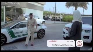 getlinkyoutube.com-Dubai Police Smart Application