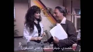 getlinkyoutube.com-ايمان الطوخي و كلامها القبيح