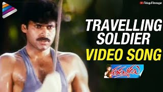 getlinkyoutube.com-Pawan Kalyan Thammudu Songs | Travelling Soldier Song | Ramana Gogula