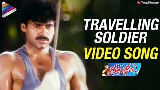 Pawan Kalyan Thammudu Songs | Travelling Soldier Song | Ramana Gogula
