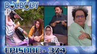 Bulbulay Ep 374 - ARY Digital Drama