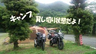 Z250 & TigerExplorerXC 誰も居な~い!オートキャンプ・ツーリング