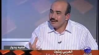 قضية وحوار مع العربي زيتوت | الجزائر، من قتل من؟