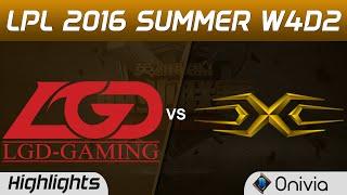 getlinkyoutube.com-LGD vs SS Highlights Game 1 Tencent LPL Summer 2016 W4D2 LGD Gaming vs Snake