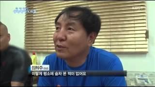 getlinkyoutube.com-생 ㄹ ㅂ ㅅ 의 비밀 건강의 중심, 허-벅-지