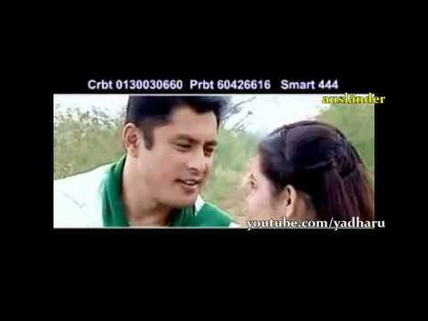 New Nepali Lok Geet 2012 Full Song  HQ  Yo SansarKo Rita By Ramji Khand   Muna thapa   YouTube