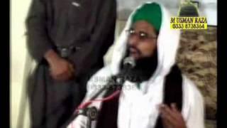 getlinkyoutube.com-SHAN E OLYA . HAJI AZHAR ATTARI (complete biyan)