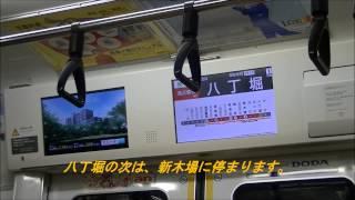 【京葉線 快速 海浜幕張行】 2013/2/11運転 LCD・自動放送付き