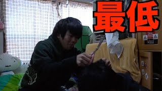 getlinkyoutube.com-人の髪の毛を勝手に切るドッキリ【最低】