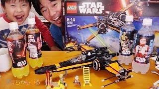 新旧並ぶとめっちゃカッコいい! LEGO STAR WARS ポーのXウイング・ファイター Poe's X-Wing Fighter 75102