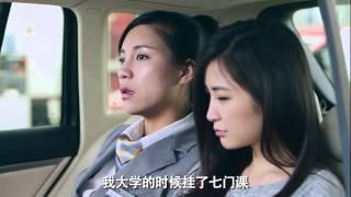 getlinkyoutube.com-【北京国际电影节】  微电影《房车》 超清