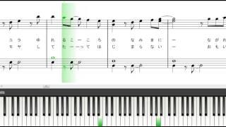 getlinkyoutube.com-ミラクル(ピアノ)miwa 歌詞付き フルver 楽譜/中級