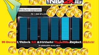 getlinkyoutube.com-NBA 2K16 Unlock All Attribute Upgrades/NEW Unlimited VC Exploit! | NBA 2K16 99 Overall Glitch |