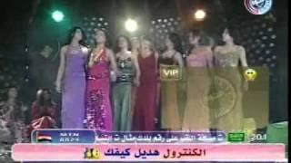 getlinkyoutube.com-ملاهي سوريا