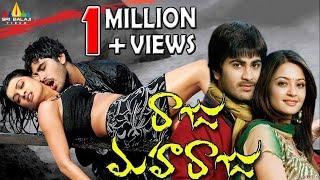 getlinkyoutube.com-Raju Maharaju   Telugu Latest Full Movies   Mohan Babu, Sharwanand   Sri Balaji Video
