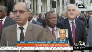 getlinkyoutube.com-تقارير دولية تثير غضب الخارجية الجزائرية