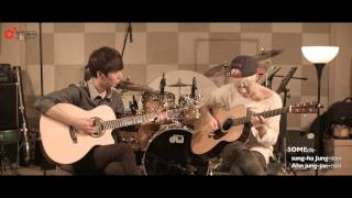 getlinkyoutube.com-썸(Some) - Ahn Jung Jae & Sungha Jung