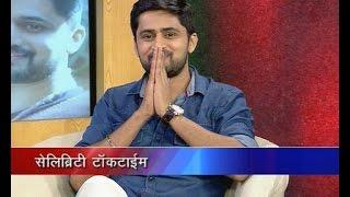 Celebrity Talk Time With Shashank Ketkar