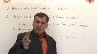 NUMBER SYSTEM 1st day(BY Satish Deshwal) DESHWAL INSTITUTE