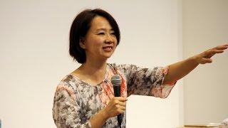 getlinkyoutube.com-「ほぼ日」が愛される理由~東京糸井重里事務所 取締役CFO・篠田真貴子氏