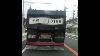 getlinkyoutube.com-沖縄デコトラ 荒波会!