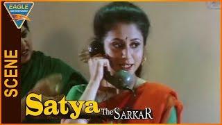 Satya The Sarkar Hindi Dubbed Movie    Urmila Phone Call To Jagapathi Babu    Eagle Hindi Movies