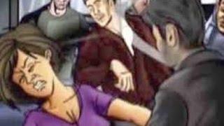 रुड़की: फिर खुला इंदौर की महिला से गैंगरेप का मामला, आया नया मोड़