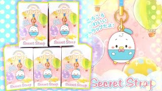Disney Ufufy Blind Boxes Surprise Straps - Kawaii Japanese Exclusive Collectibles