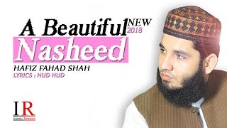 A Beautiful NASHEED (Mere Aaqa) by Hafiz Fahad Shah, New Released 2018, Islamic Releases