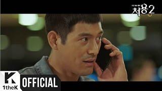 getlinkyoutube.com-[MV] DinDin(딘딘) _ Memories (Feat. Ahn Hyeon Jeong(안현정)) (CheoYoung 2(처용2) OST Part.2)