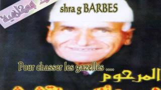 getlinkyoutube.com-Lmrhoum Lahcen Azayi ... shra g Barbès
