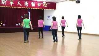 getlinkyoutube.com-My First Love - Line Dance (Dance & Teach) (By Robbie McGowan Hickie)