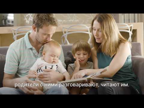 Мастер-класс по развитию детского мозга с Проф. Фрэнком Оберклайдом | ЮНИСЕФ