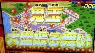 getlinkyoutube.com-妖怪ウォッチおみくじ神社鬼玉大盤振る舞いゴールで大当たり^o^❗️