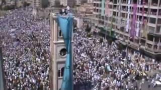 getlinkyoutube.com-مليونية حماه - اجمل يوم في تاريخ حماه - لاعن حافظ