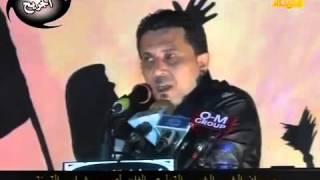 getlinkyoutube.com-الشاعر نهاد الخيكاني قصيدة للعباس عليه آلسســلام