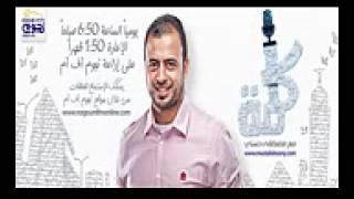 getlinkyoutube.com-نصائح (مصطفى حسني) عن (المذاكرة) وتقوية العزيمة [هام جدا]