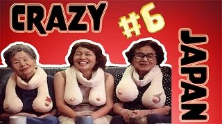 getlinkyoutube.com-Безумные Японцы #6 (Реклама по - японски)