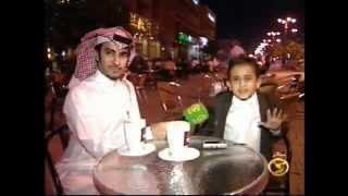 getlinkyoutube.com-طفل يمني يجلد مذيع يموت من ضحك