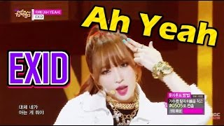 getlinkyoutube.com-[Comeback Stage] EXID - Ah Yeah, 이엑스아이디 - 아예, Show Music core 20150418