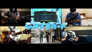 getlinkyoutube.com-【AKB48】心のプラカード Kokoro No Placard (Acoustic)【RavanAxent ft. immanuelbear】