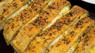 getlinkyoutube.com-Cheesy Garlic Bread Sticks Recipe / Stuffed Garlic Bread Sticks