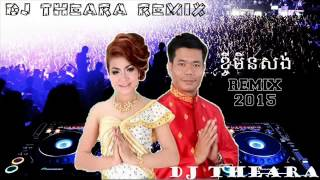 getlinkyoutube.com-ខ្ចីមិនសង់ Remix 2015