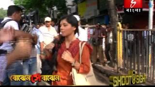 getlinkyoutube.com-Shoot @ Sight - Bhogoban