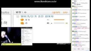 getlinkyoutube.com-(진지,소름) 소아성애자..
